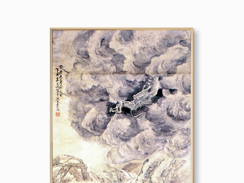 背景墙|装饰画 无框画 中国风无框画 > 龙争虎斗工笔老虎巨龙山水水墨