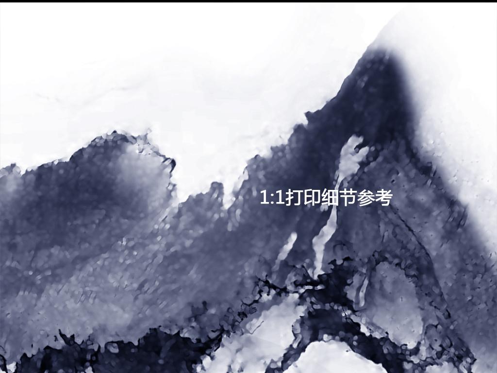 新中式手绘意境水墨山水背景装饰画