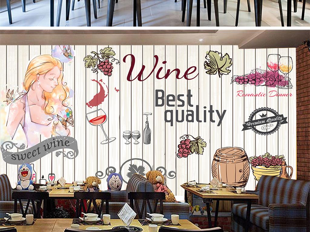 手绘美女葡萄酒红酒ktv酒吧西餐厅背景墙
