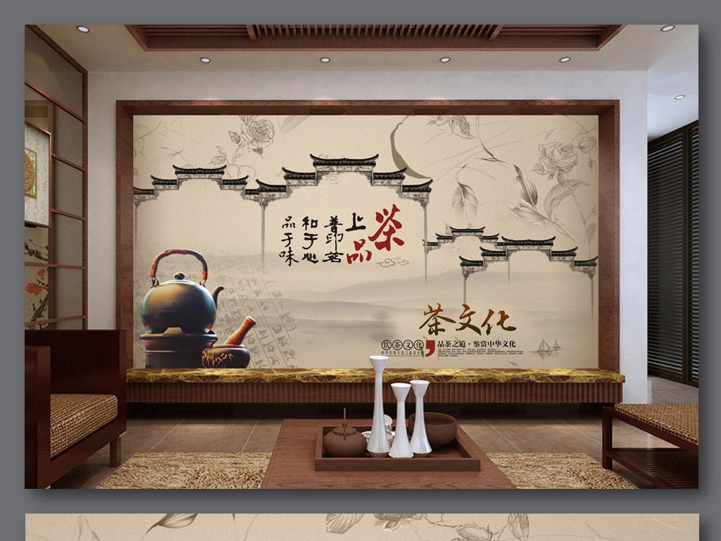 中式茶道文化背景墙(图片编号:16030506)_形象墙_我