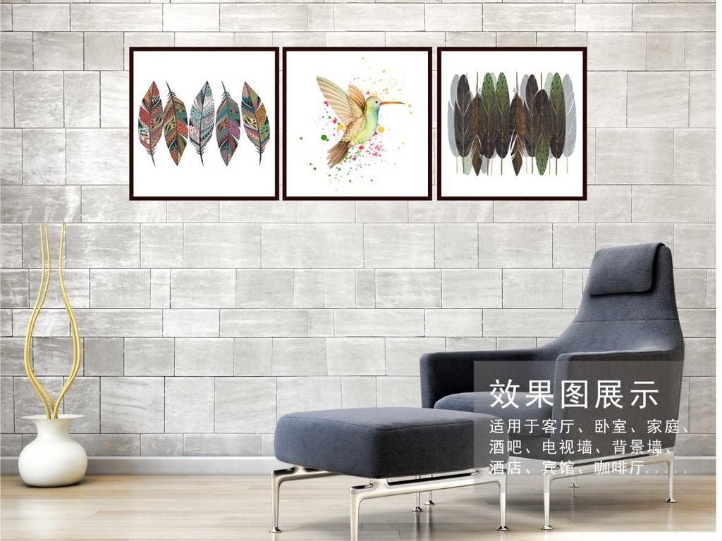 手绘羽毛蜂鸟北欧风格三联装饰无框画