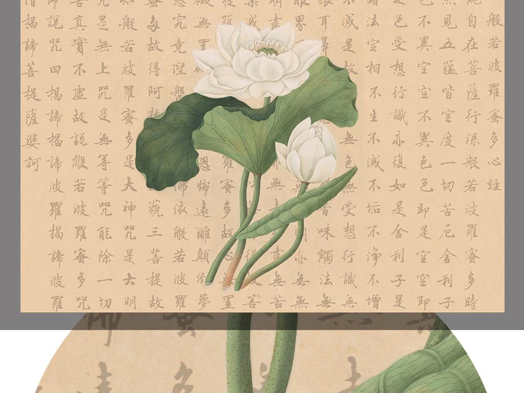简单做旧国画手绘人物手绘背景墙中式手绘荷花中式