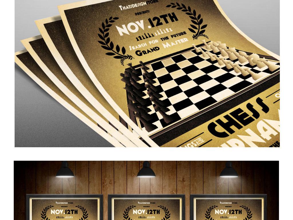 象棋比赛海报手绘图片展示