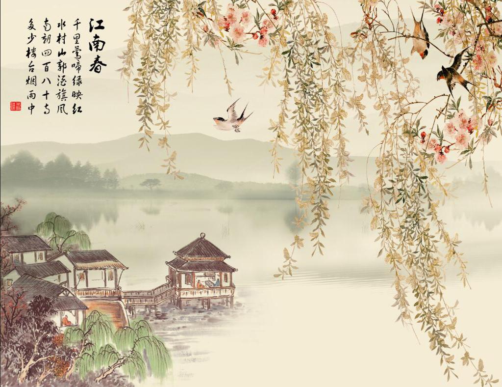 彩铅画手绘柳树
