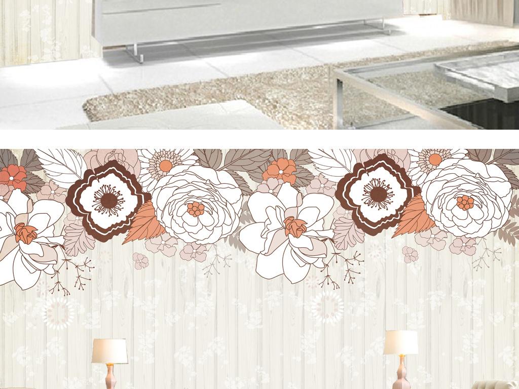 复古手绘花朵木纹电视背景墙