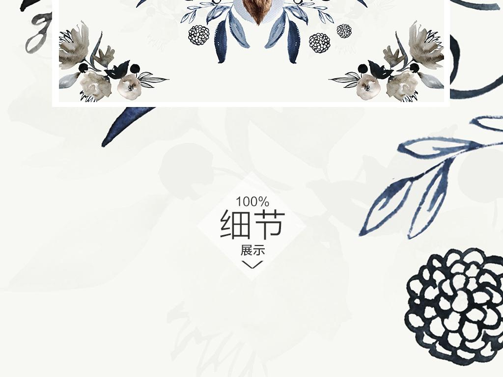 画手绘鹿公鹿梅花鹿条纹麋鹿手绘花卉复古背景手绘背景复古手绘简约