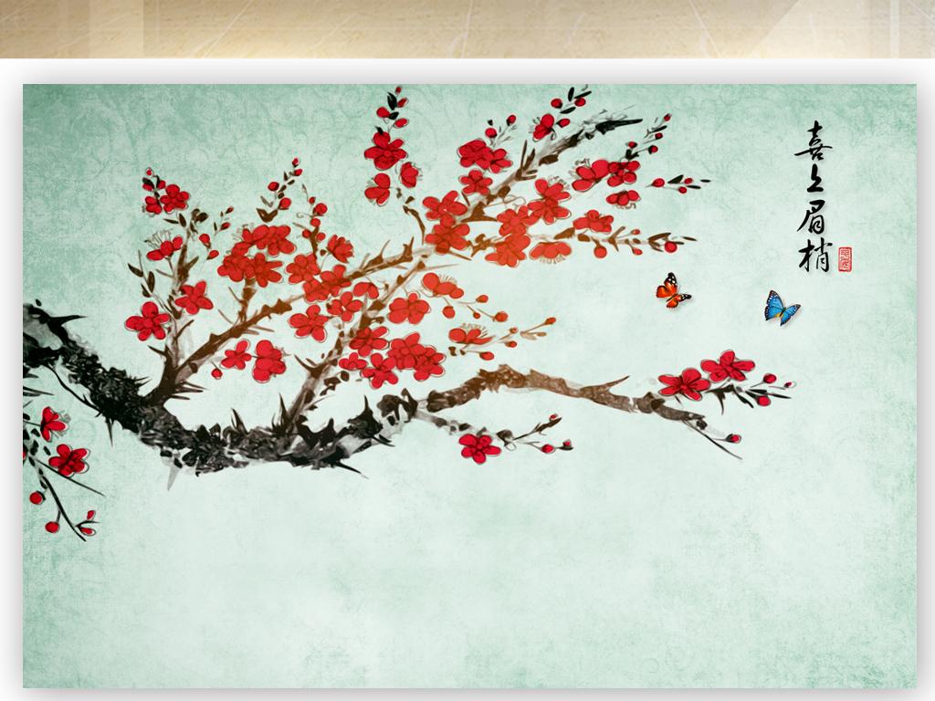 中式做旧复古梅花手绘电视背景墙