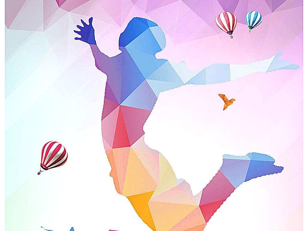 手绘励志海报励志海报背景翅膀炫彩多边形时尚炫彩