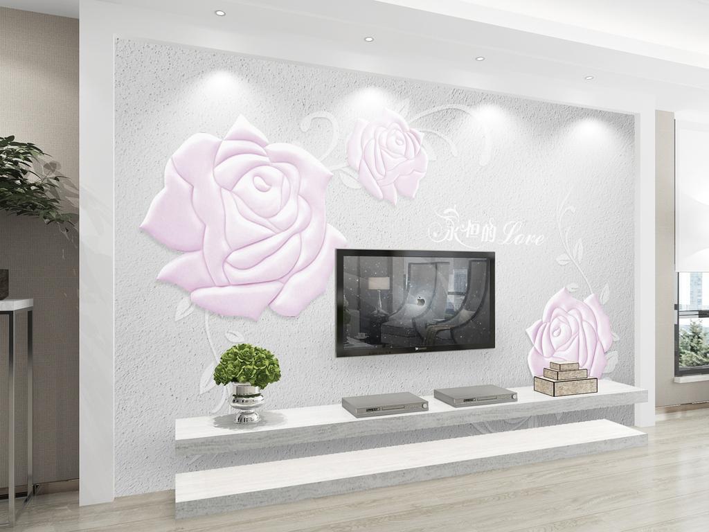北欧现代简约浪漫玫瑰花纹电视背景墙图片