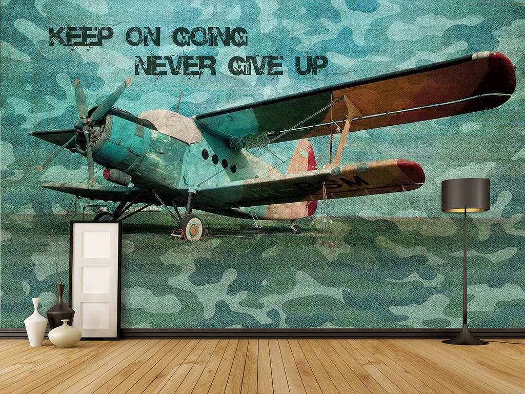 我图网提供精品流行二战飞机怀旧复古背景墙背景画素材下载,作品模板源文件可以编辑替换,设计作品简介: 二战飞机怀旧复古背景墙背景画 位图, RGB格式高清大图,使用软件为 Photoshop CS6(.psd)