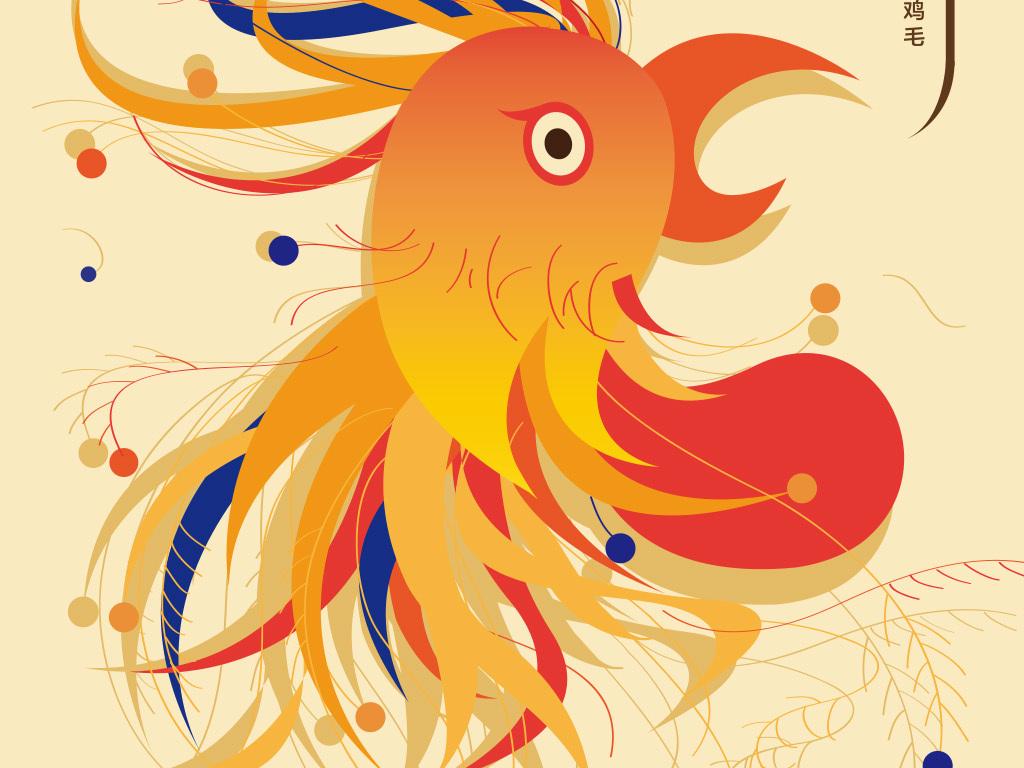 鸡年手绘矢量插画海报