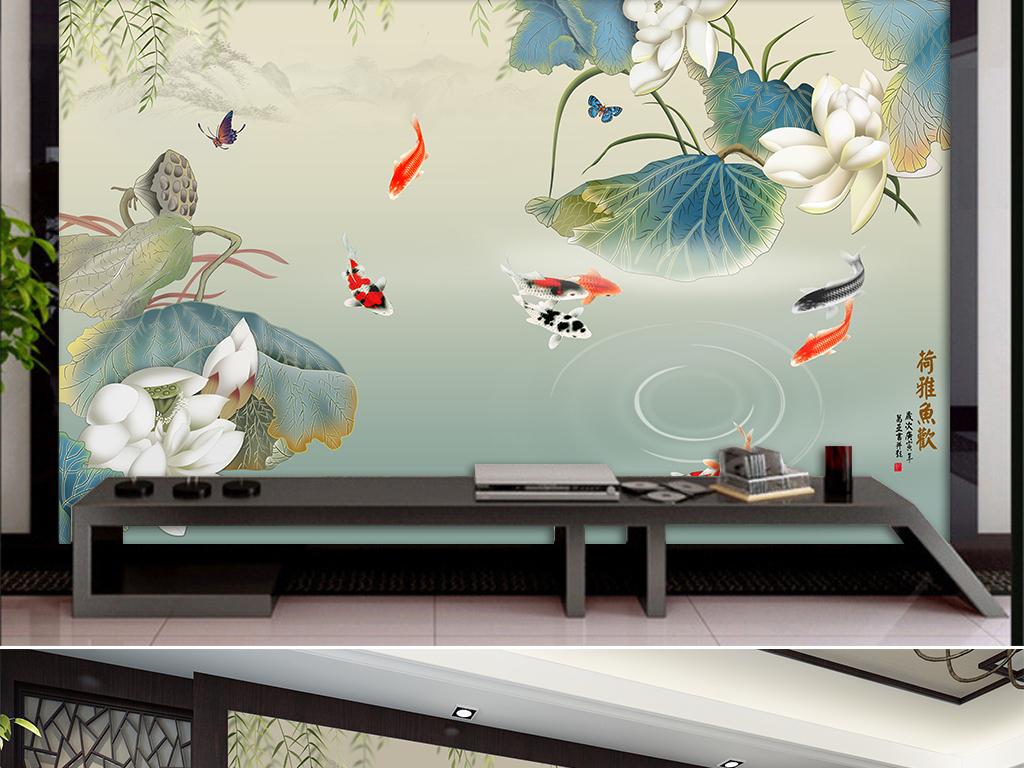 雅鱼欢装饰画瓷砖背景墙沙发背景鱼鸟手绘家和富贵新中式中国风中式