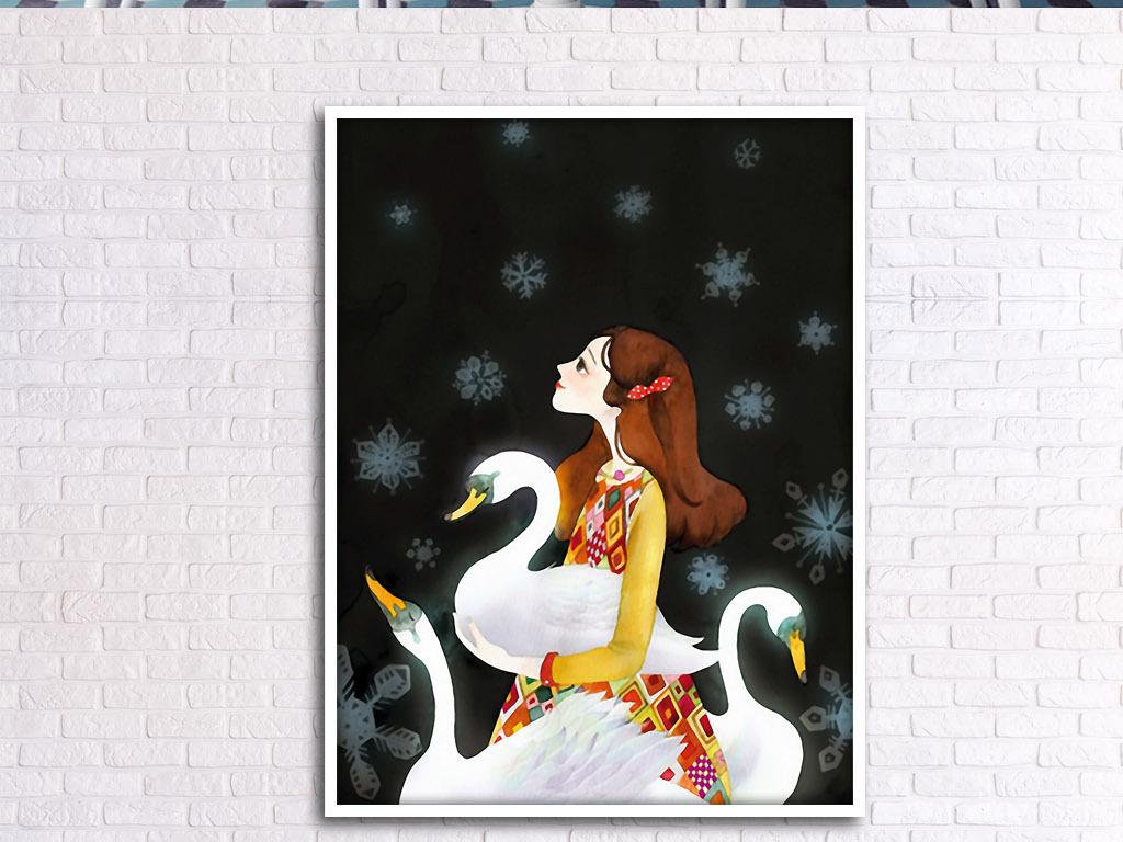 白天鹅女孩小清新欧式手绘现代家居装饰画