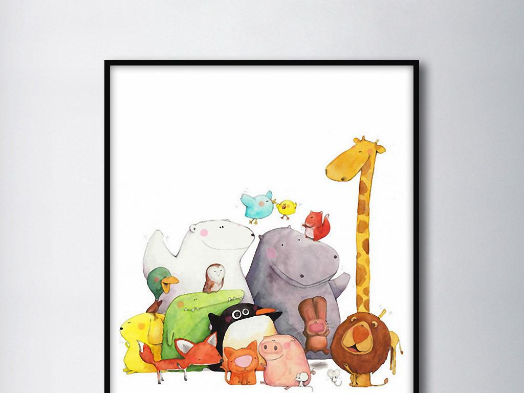 我图网提供精品流行动物世界可爱手绘现代卡通欧式家居装饰画素材下载,作品模板源文件可以编辑替换,设计作品简介: 动物世界可爱手绘现代卡通欧式家居装饰画 位图, RGB格式高清大图,使用软件为 Photoshop CS5(.tif不分层)