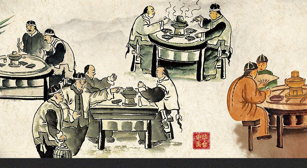 大厅背景墙壁画手绘老火锅店中国风灯笼楼梯清代风俗羊