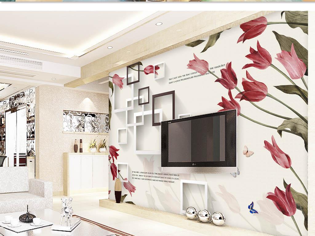 时尚简约立体方框郁金香手绘花卉背景墙