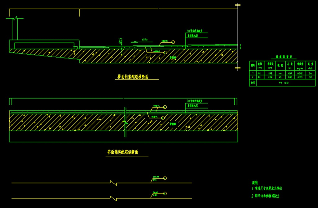 设计桥梁拱桥设计图钢架钢结构图纸cad桥梁钢护栏cad
