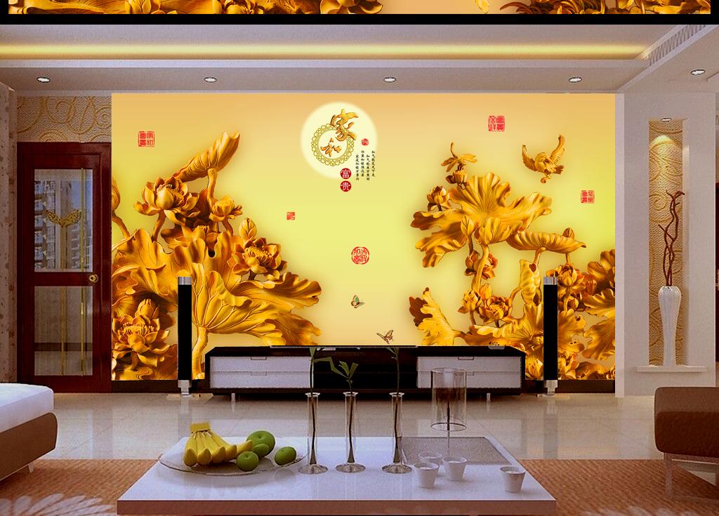 影视墙电视墙彩雕莲花花开富贵中式中式木雕