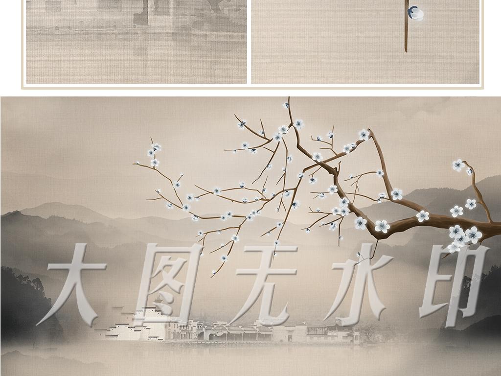 壁画壁纸墙纸素雅淡雅工装山水手绘梅花中式手绘山水