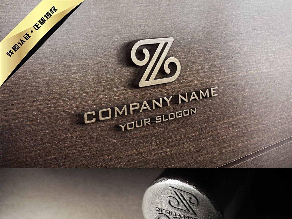 z字母欧式logo设计(图片编号:16033486)