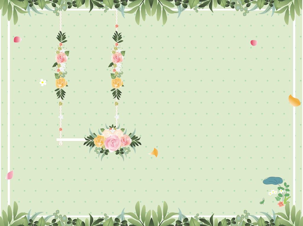 小清新绿叶花瓣文艺背景图