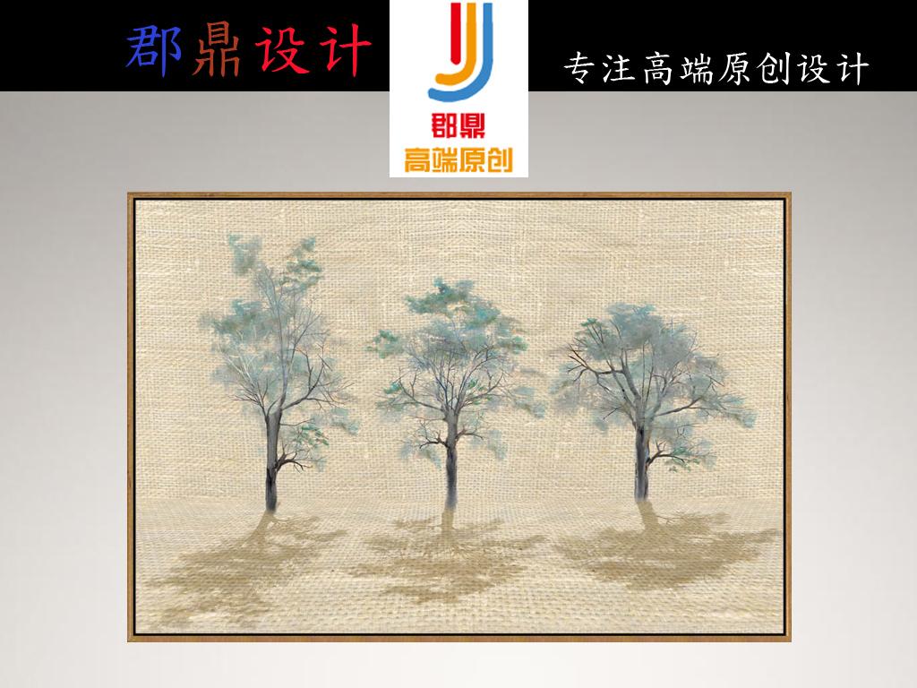 背景墙|装饰画 无框画 风景无框画 > 三棵树在黄色背景北欧简约现代