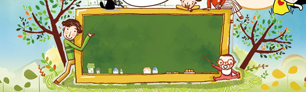 ppt 背景 背景图片 边框 模板 设计 相框 1024_310