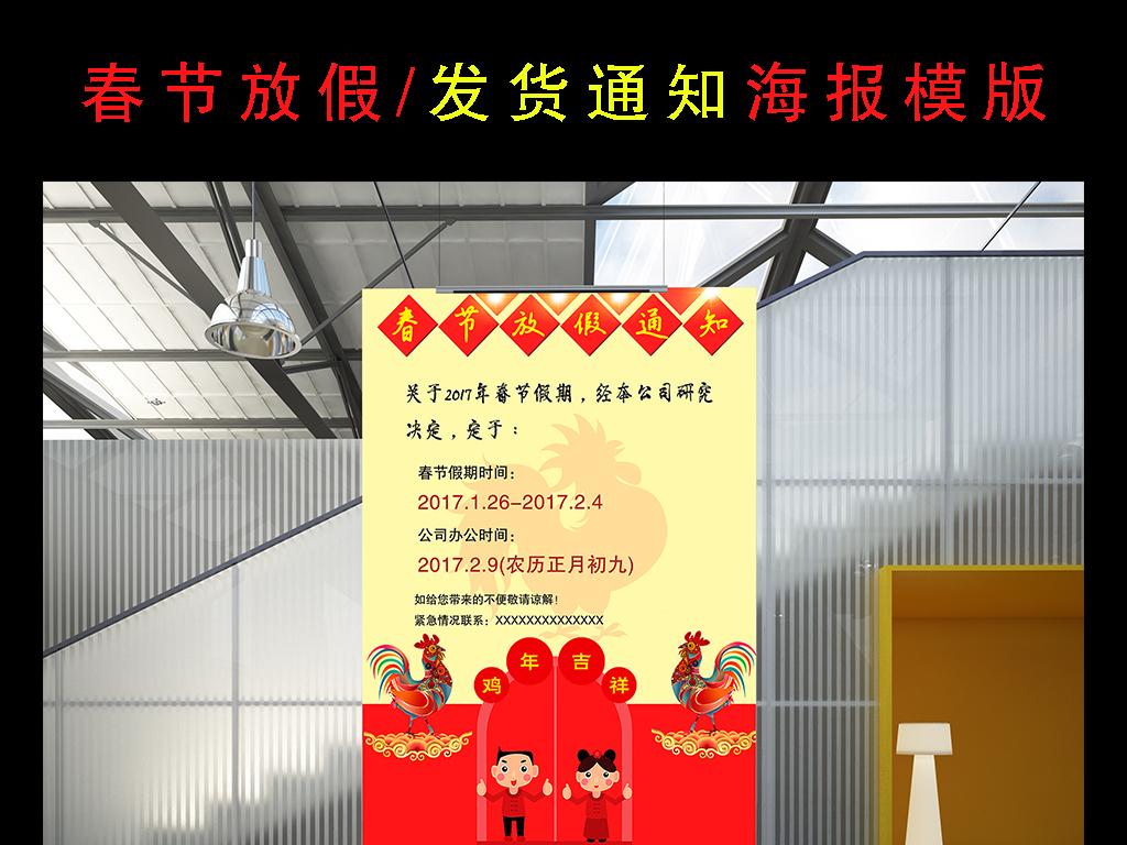 设计周年庆海报设计公益海报设计欣赏运动会海报设计美发店海报设计