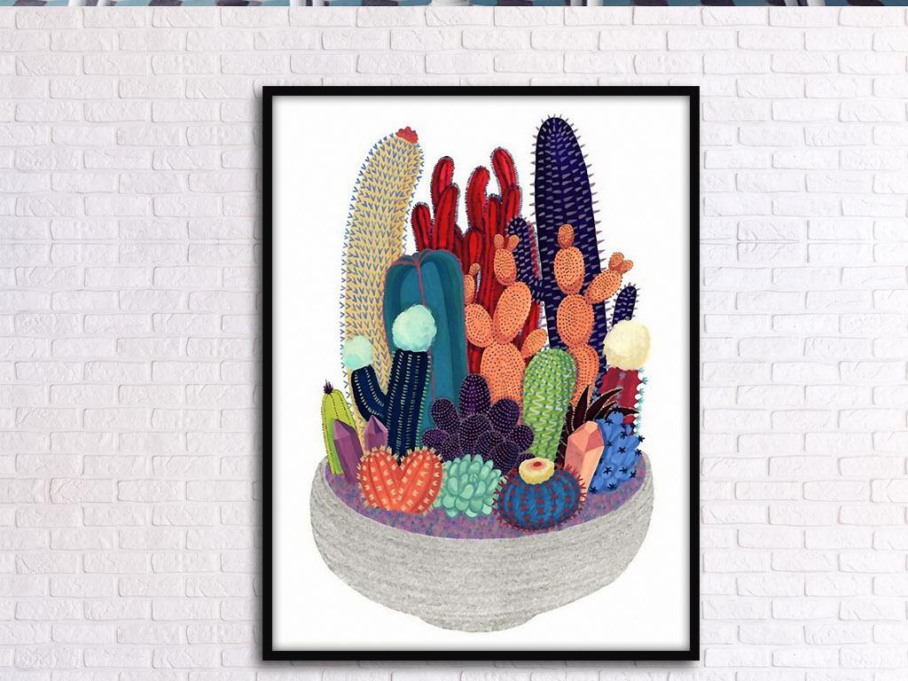彩色仙人掌沙漠植物手绘欧式现代静物装饰画