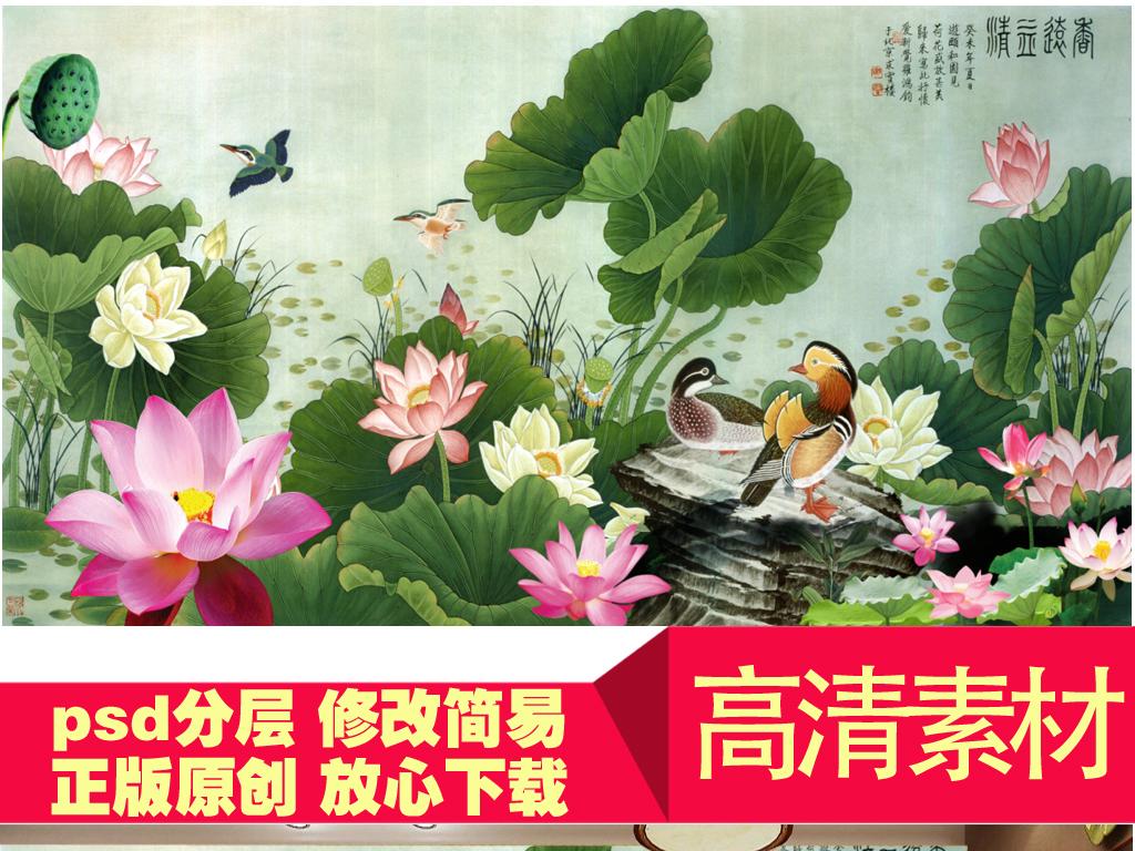 荷叶手绘荷花小鸟鸳鸯戏水电视背景墙装饰画