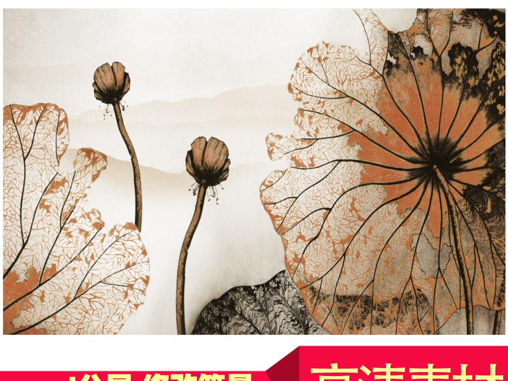 荷叶手绘中式禅意荷花背景墙莲蓬藕塘装饰画