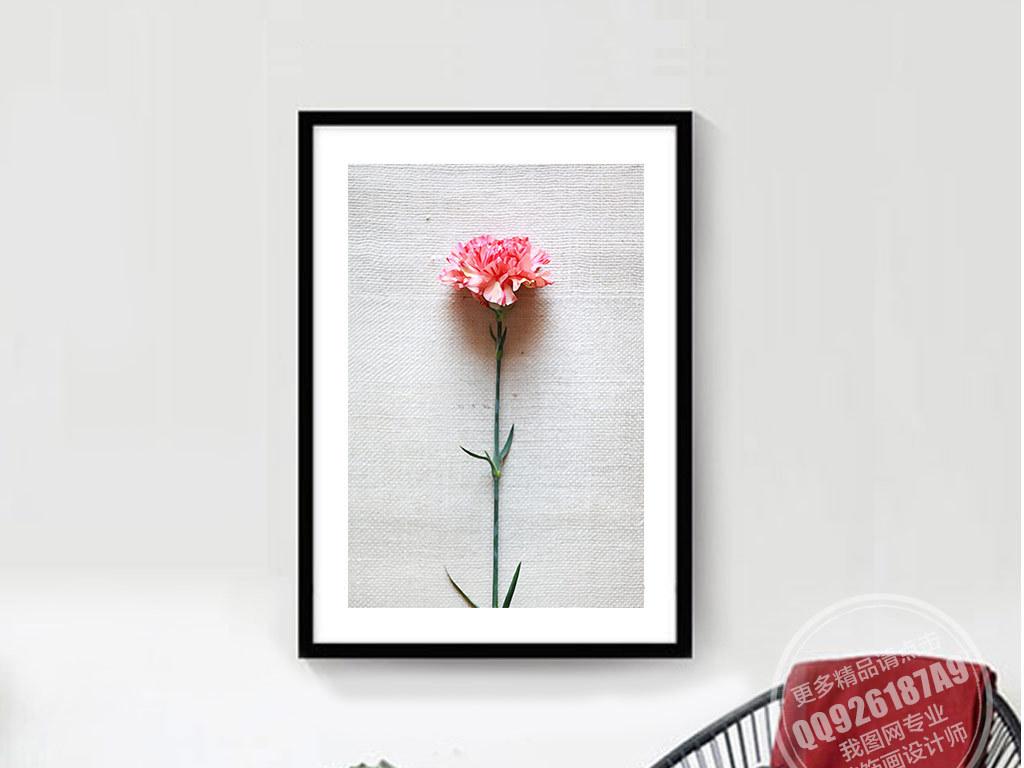 3d立体手绘彩色花卉四联无框画