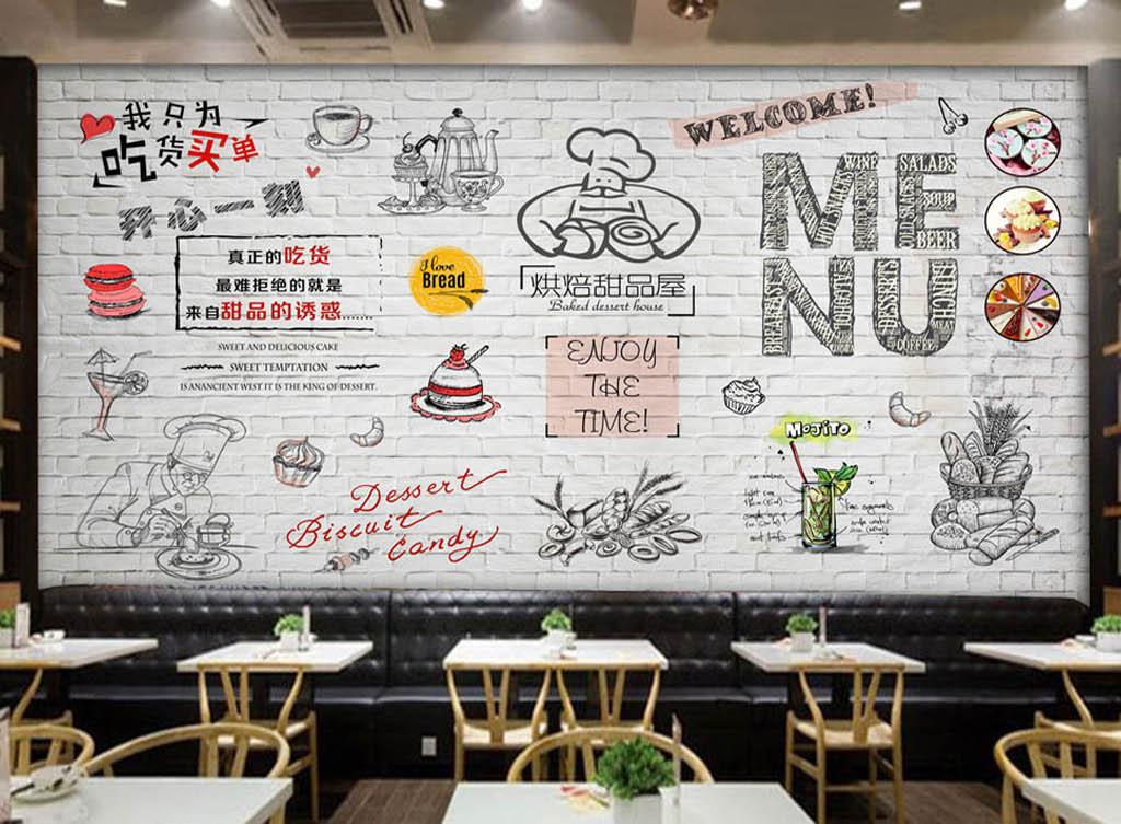 欧美砖墙手绘下午茶蛋糕店面包店背景墙