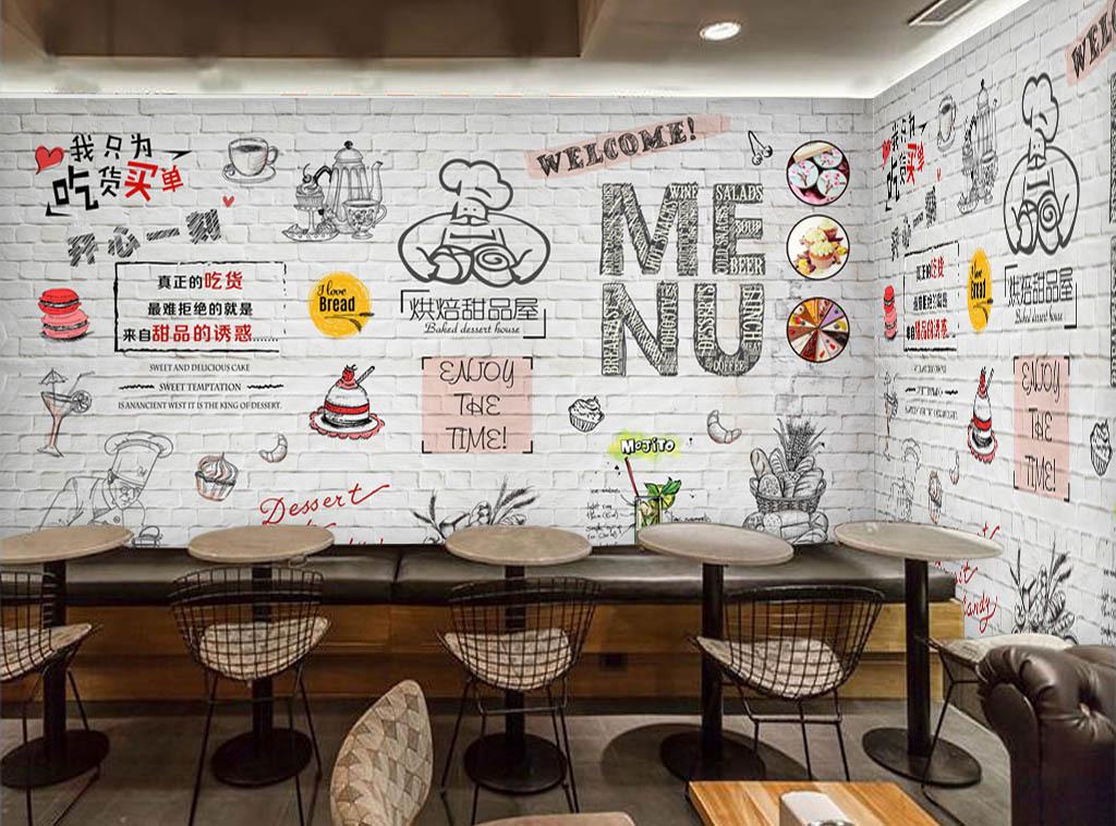 咖啡店西餐厅时尚面包黑板樱桃简约手绘甜品店背景