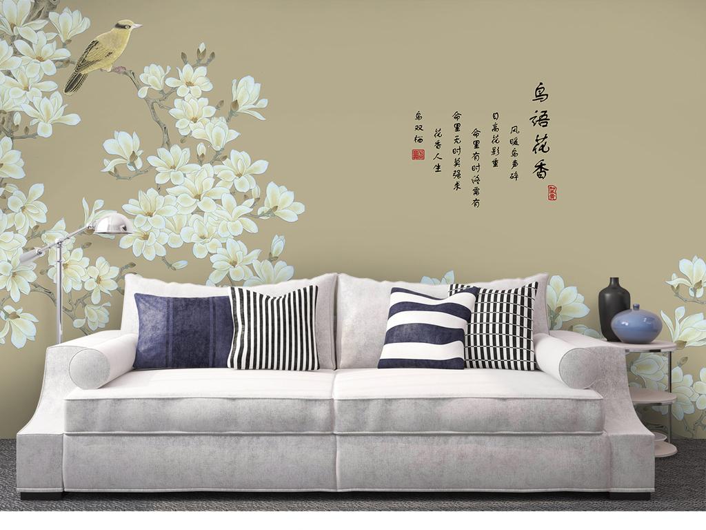 工笔鸟语花香手绘玉兰花鸟中式背景墙装饰画