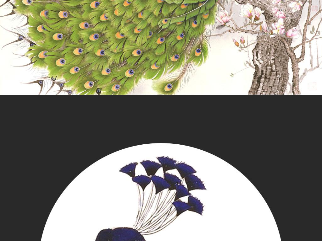 手绘新中式孔雀玉兰花开富贵壁画软包装饰画