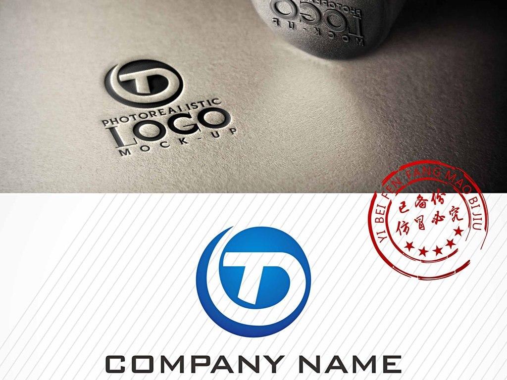 TD字母组合LOGO设计