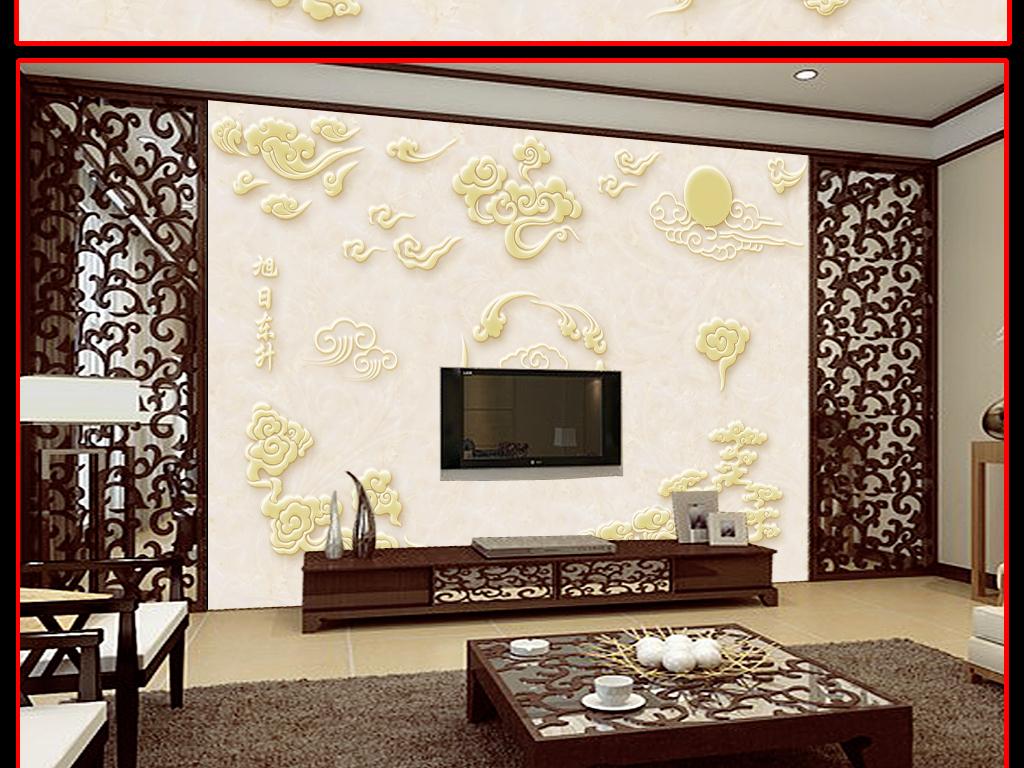 旭日东升浮雕中式电视背景墙装饰画壁画(图片编号:)图片