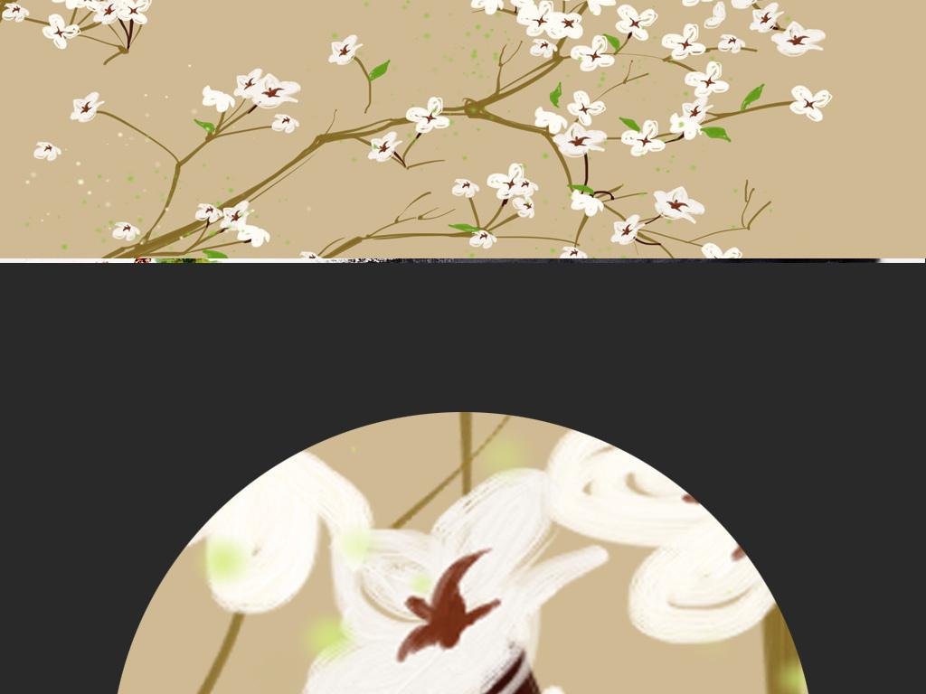 手绘花朵背景墙北欧风现代简约装饰画