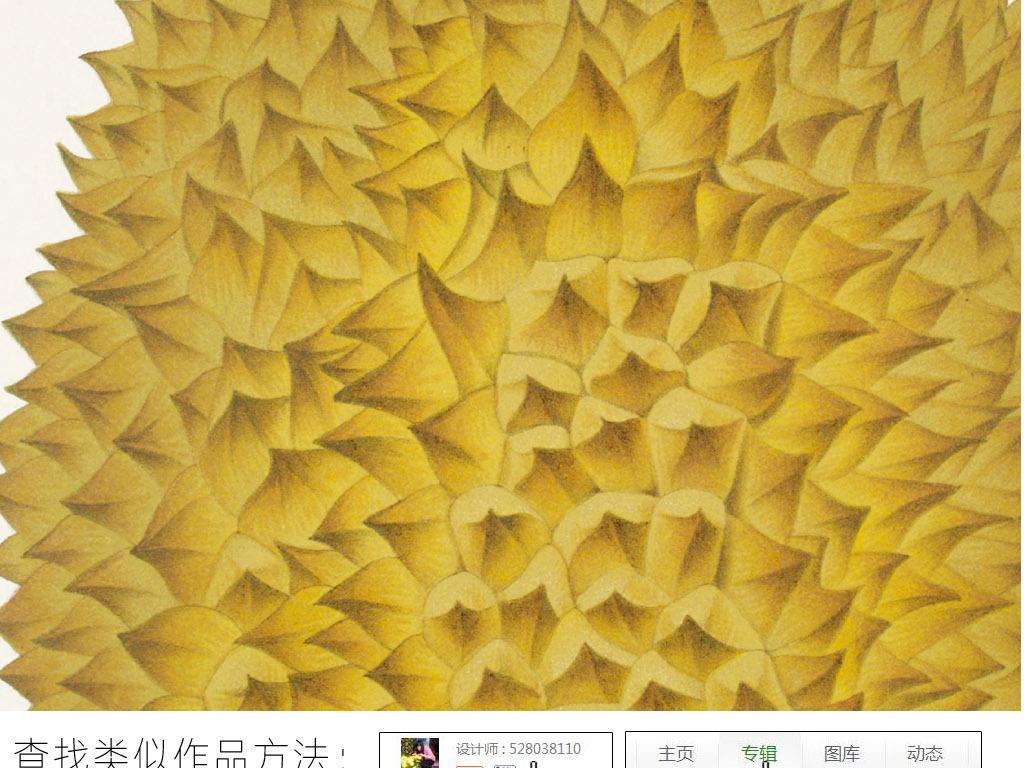 背景墙|装饰画 壁画 手绘壁画 > 植物果实榴莲水果系列三联无框画装饰