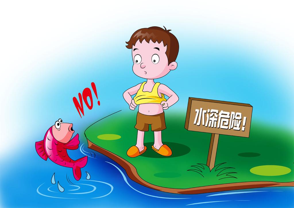 漫画人物安全宣传画插画防溺水
