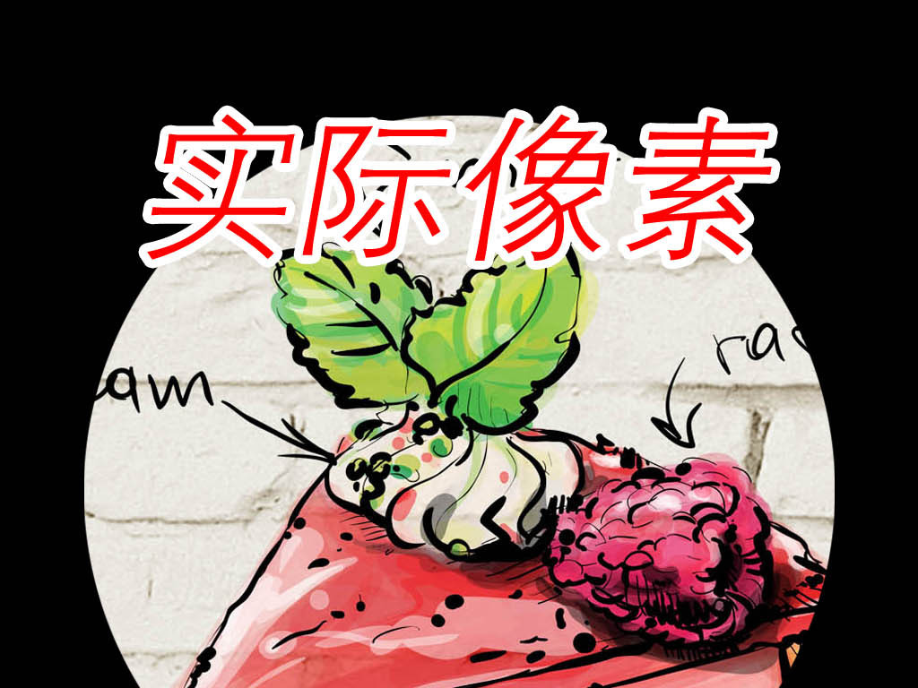 黑板樱桃简约手绘背景欧美烘焙店烘焙甜品面包店蛋糕