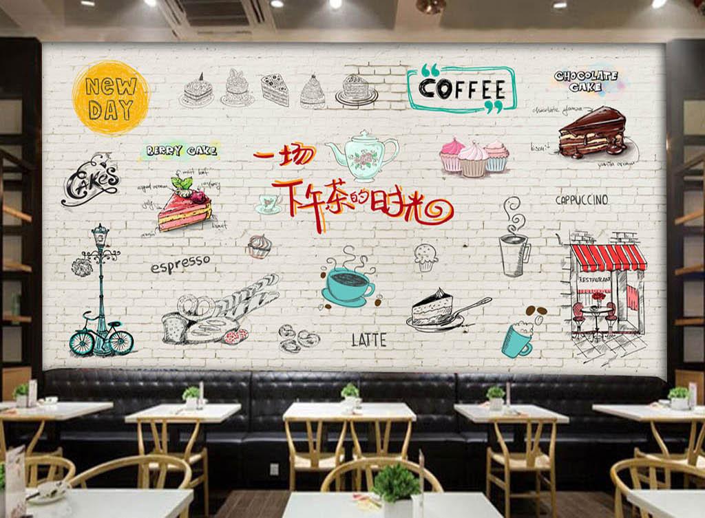 欧美砖墙手绘下午茶甜品店蛋糕店背景墙