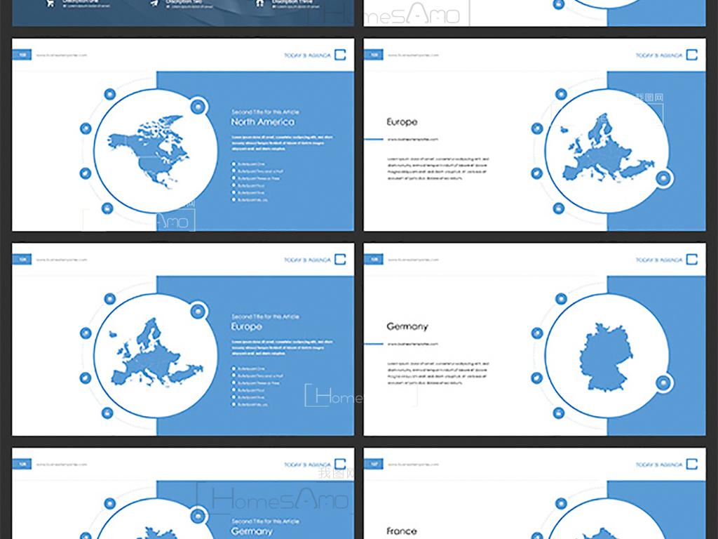 蓝色商务风公司介绍企业ppt模板素材下载,作品模板源文件可以编辑替换