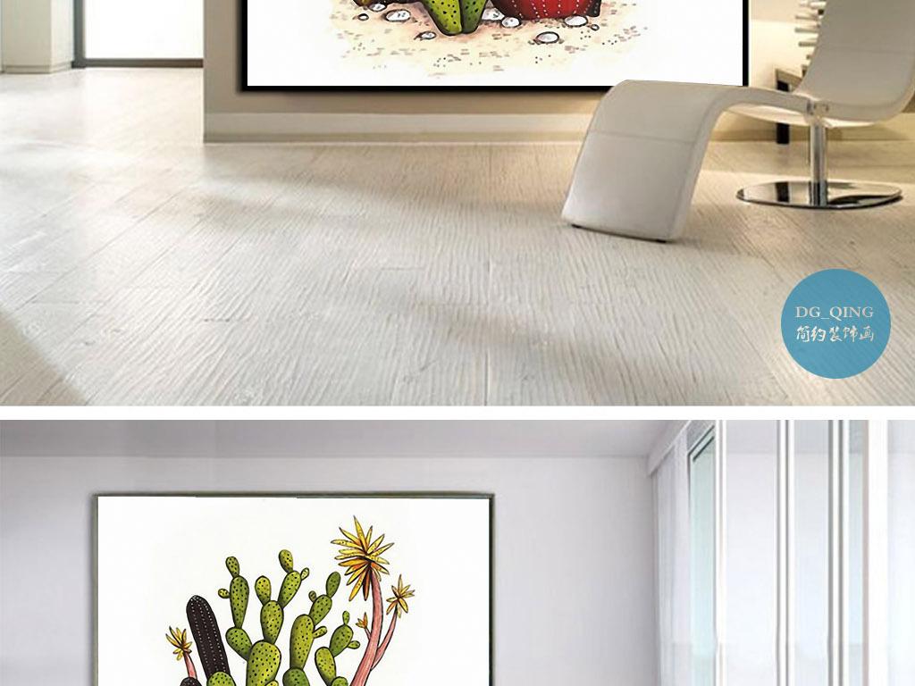 仙人掌沙漠植物欧式手绘北欧小清新装饰画