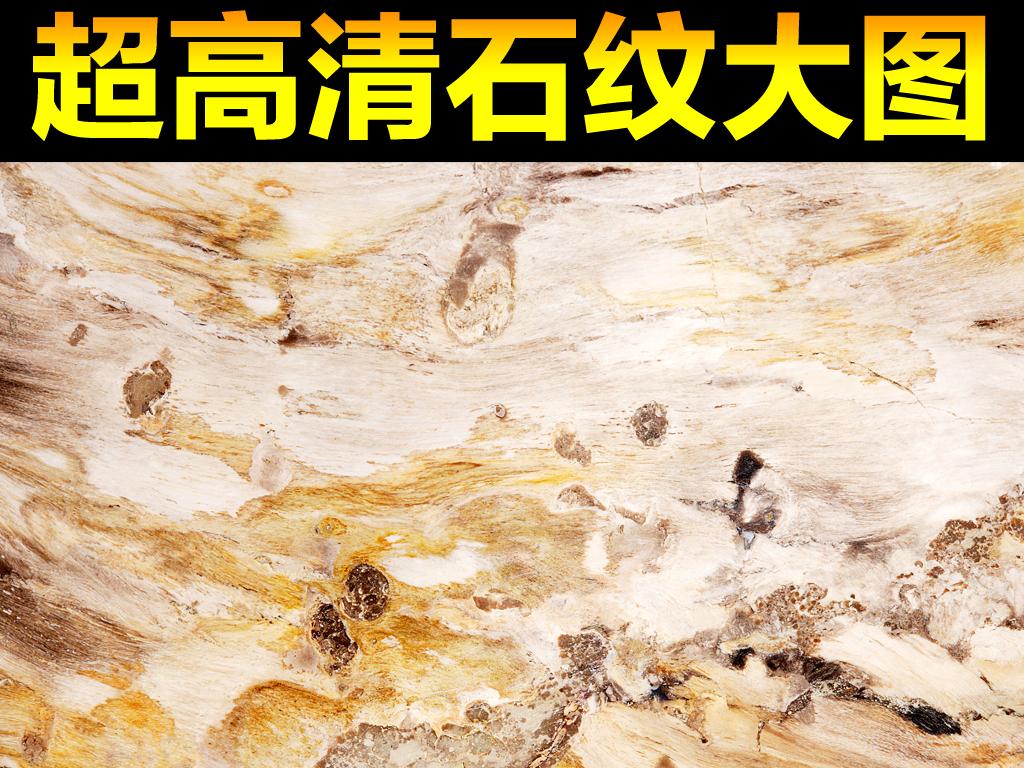 65大气石纹木纹背景墙下载唯美新中式(图片编号:)