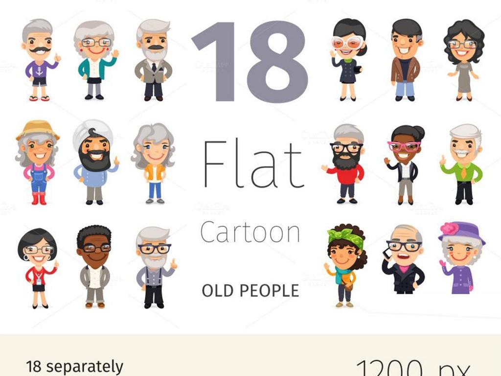 ico卡通人物矢量可编辑图标