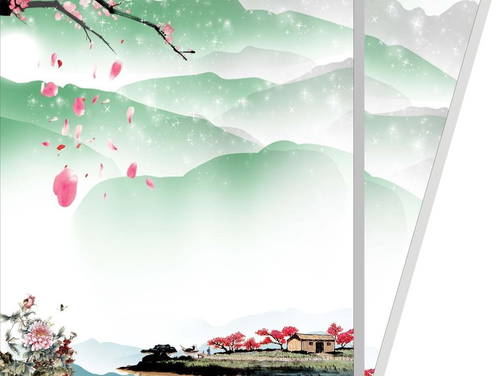 中国风水墨a4信纸纸集小报简历背景图片