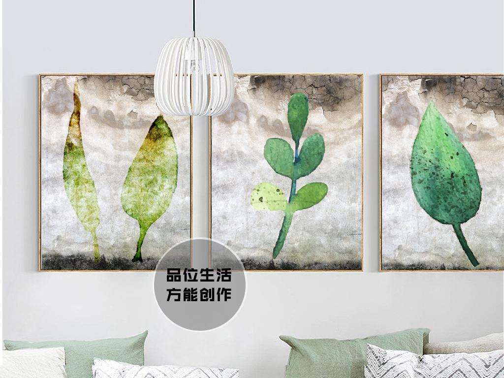 北欧卧室复古破旧墙壁水彩小清新叶子装饰画图片