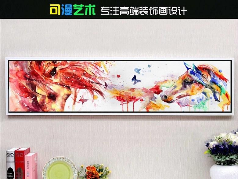 欧式手绘水彩马装饰画床头画